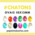 Strass/Chaton Oval 18x13mm - 20 unid (VÁRIAS CORES)