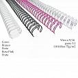 Wire-o A4 /passo 3:1  9/16'' (14,3mm) até 110fl - 75g/m2