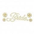 Adesivo Costurado - Bride